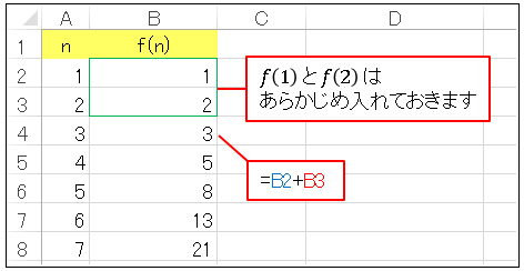 Excel 階段の上り方を計算するワークシート
