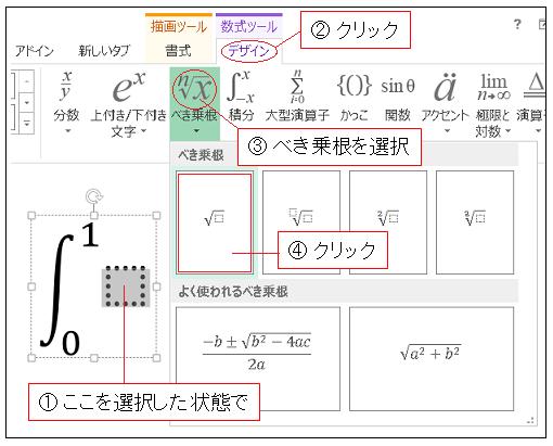 Excel 数式ツール(エディタ)5