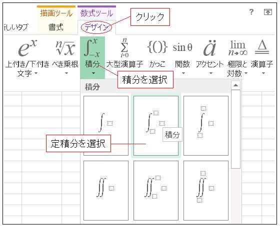 Excel 数式ツール(エディタ)2