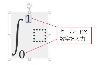 Excel 数式ツール(エディタ)4