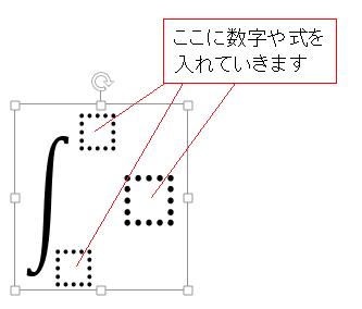 Excel 数式ツール(エディタ)3