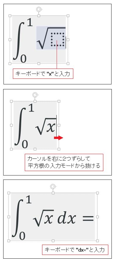 Excel 数式ツール(エディタ)6
